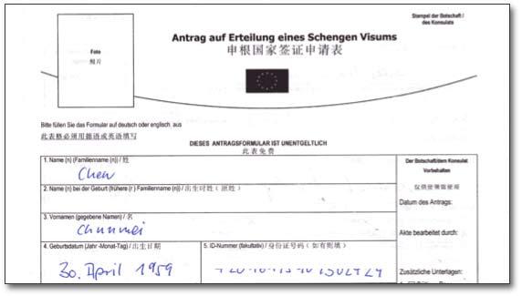ein visum für deutschland, Einladung